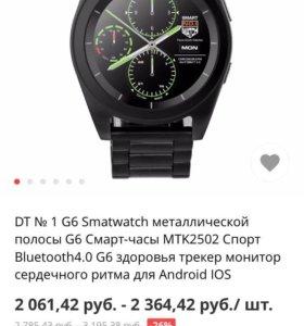No.1 G6(смарт часы)