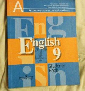Книга иностранный язык, английский