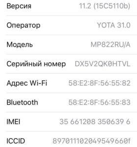 iPhone se 32gb black