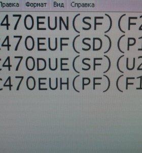 """Матрицы для LG 28"""" - 55"""""""