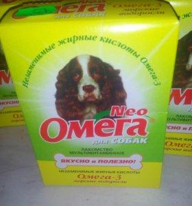 Витамины Омега для собак