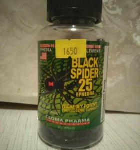Жиросжигающие BLACK SPIDER 25