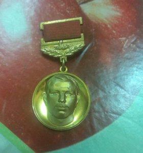 Медаль Первый Космонавт Земли Юрий Гагарин