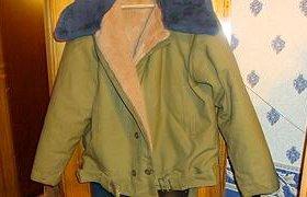 Куртка меховая от костюма танкиста .