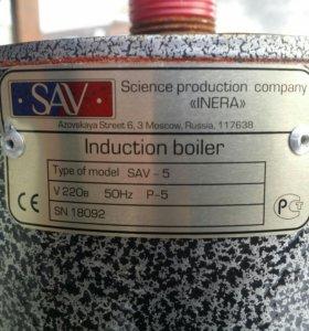 Котел индукционный sav 5 кВт.