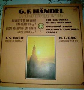 Виниловые пластинки: орган,Бах,Гендель