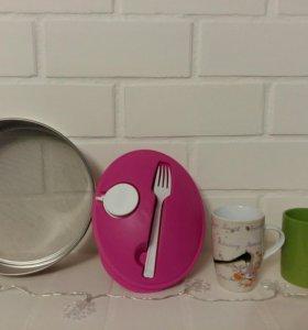 Сито, контейнер, кружки чашки