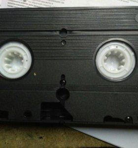 Видео кассеты