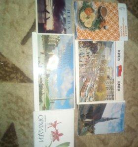 Комплекты открыток