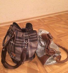 Женская сумка ( 2 шт)