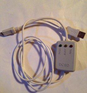 Dcsd инженерный кабель для iPhone