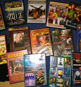 Фильмы на дисках DVD