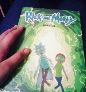 Rick abd Morty(рик и морти)