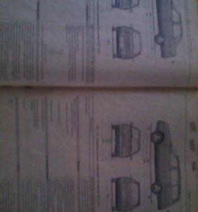 Книга по ремонту ВАЗ 2110,2111,2112