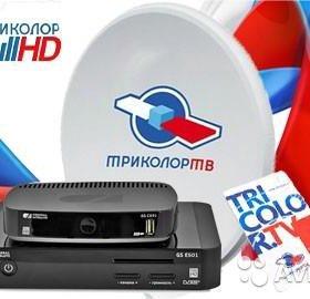 Новые комплекты Триколор TV на 2 TV от дилера