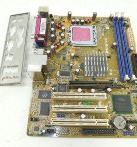 Комплект- Asus P5PE-VM\Pentium 640\2Gb DDR