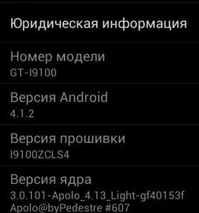 GT-i9100 обмен