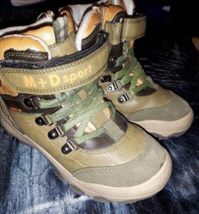 Зимние ботинки M+Dsport