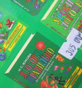 Книги для малених 2шт