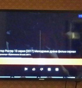 Smart tv Samsung 32: