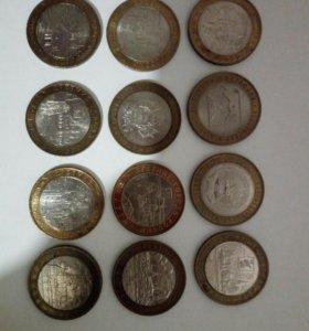 10 рублей юбилейная