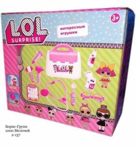 LOL - Emergency kit