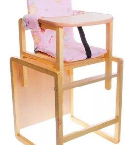 Детский столик трансформер