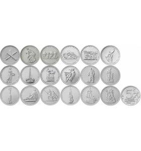 Набор юбилейных монет 70 лет победы в ВОВ 18 шт