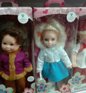 Куколки Россия новые