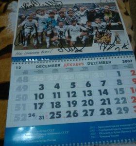 Календарь с автографом
