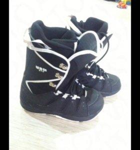 Ботинки сноубордические Usd Pro Gun