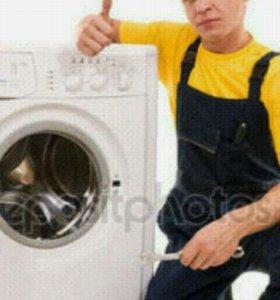 Ремонт стиральных машин, водонагревателей-запчасти