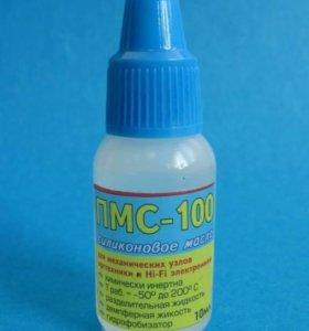 Масло силиконовое ПМС-100 10 мл