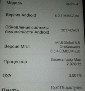Xiaomi Redmi 4 Pro 32GB/3GB Ростест (Gold/Золотой)
