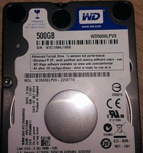 Жесткий диск для ноутбука на 500 гб