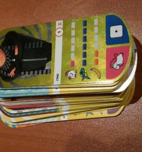 Все карточки Гадкий Я 3