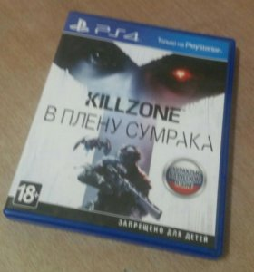 Игра Killzone В плену сумрака