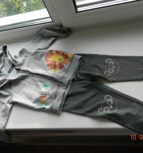 Костюм и джинсы с кофточкой.