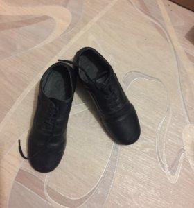 Туфли для бально-спортивных танцев