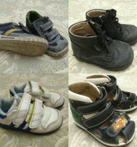 Детская обувь 22-24 р.