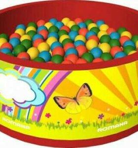 Сухой бассейн + 300 шариков.
