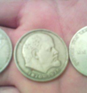 Одна монета триста рублей