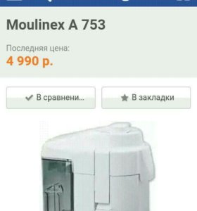 Соковыжималкп