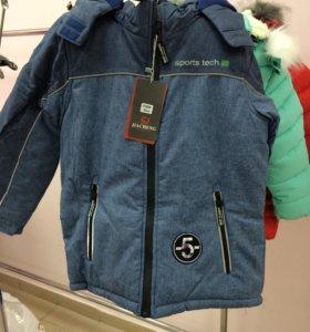 куртки мембрана