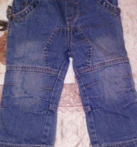Джинсовые штаны