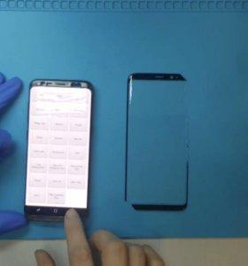 Замена стекла Samsung S8, S8+
