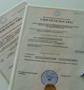 Продается 100 процентов уставного капитала ООО