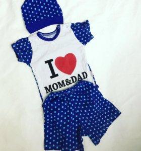 Детский костюм ( летний)🏖