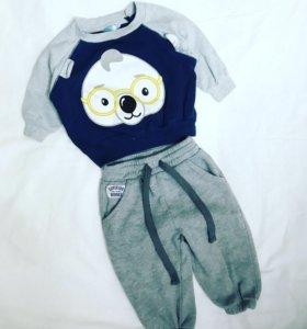 Комплект штаны+кофта💫