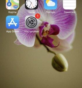 Продаю IPhone 7 (розовое золото) 32 Гб